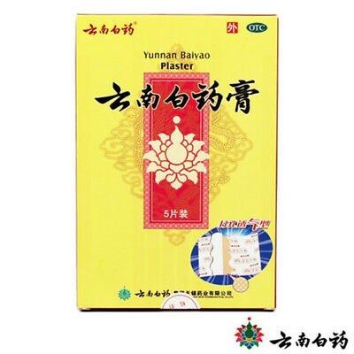 New Authentic 3 Boxes Yunnan YNBY Baiyao Plaster 15pc
