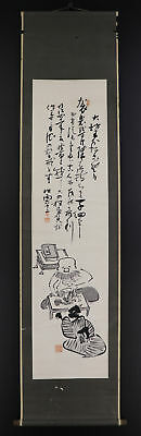 JAPANESE HANGING SCROLL ART Painting  Asian antique  #E4829