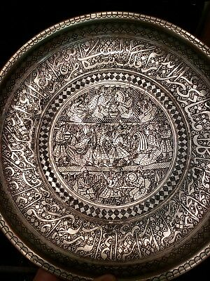 Antique Middle East Qajar Hand Carved Islamic ?  Plated