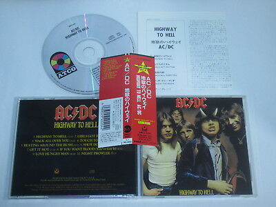 AC/DC - Highway To Hell / Japan