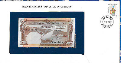 Banknotes of All Nations Yemen PDR 1965 250 Fils P1b UNC sign 2*