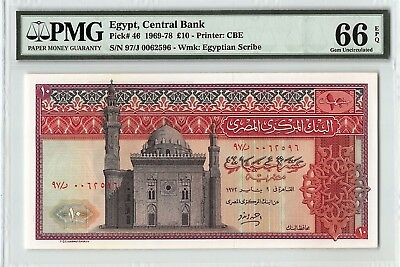 Egypt 1972 P-46 PMG Gem UNC 66 EPQ 10 Pounds