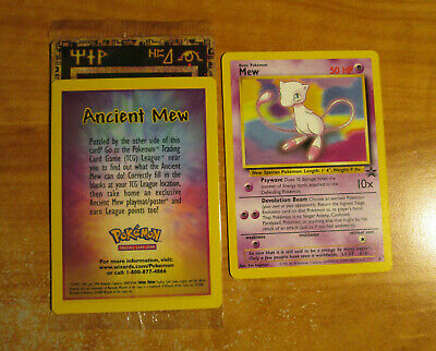 Mew Karte.Verpackt Pokemon Alte Mew Schwarz Star Promo Karte Nm 8 League Film Set Wotc