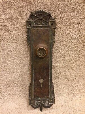 Antique Brass/Bronze Victorian East Lake Doorknob Back Plate
