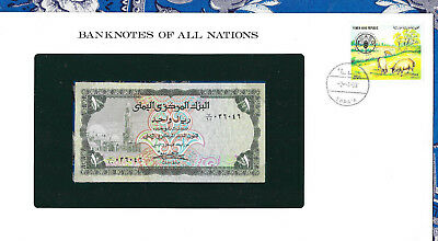 *Banknotes of All Nations Yemen 1973 1 Rial P11b UNC sign 7