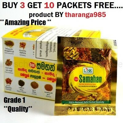 50pcs Link Samahan Ayurveda Ayurvedic Herbal tea natural drink cough cold remedy