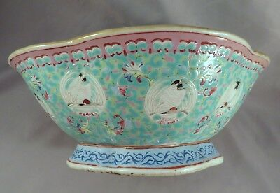 Antique Qing Dynasty Marked Famille Rose Turquoise Narcissus Lobed Bulb Bowl A+