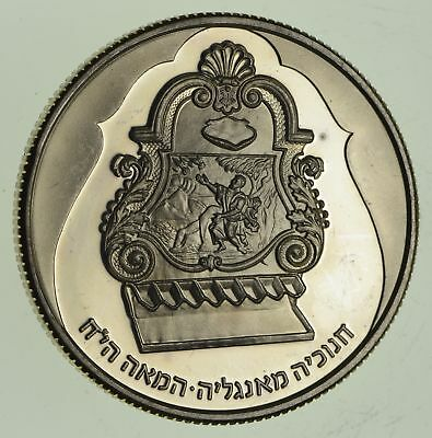 Roughly Size of Half Dollar - 1987 Israel 2 New Sheqalim Silver Coin 28.9g *572
