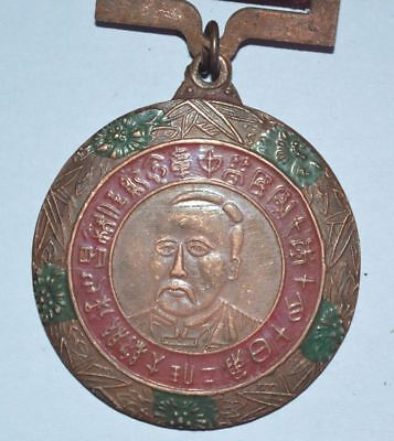 The second president of the Republic of China Li Yuanhong Inauguration Medal