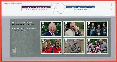 2018 HRH Prince of Wales ( Charles ) 70th Birthday Presentation Pack