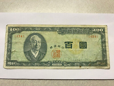 1956 South Korea 100 Hwan Note Circ. #8855
