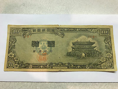 South Korea 10 Kwan Banknote 4290/1957 Circ. G+ #4641