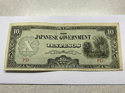 Japanese Government Ten Pesos WWII XF+ #5143