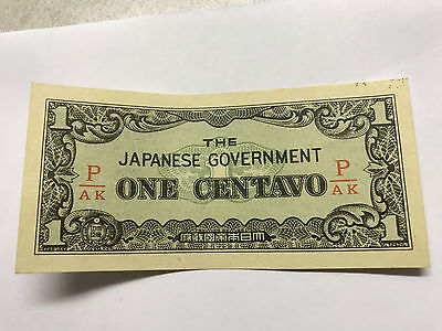 Japanese Government/Philippines Occupation One Centavo AU #4863
