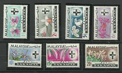Sarawak, 1965 Set of 7 Arms of Sarawak Issues, Sg 212-218, LM/Mint  [CW 524]