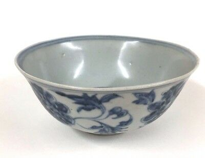 A 17th/18th century Chinese Bowl