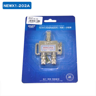 2-Way TV Coaxial Satellite Cable Splitter for Media Freesat Openbox NEWX1-202