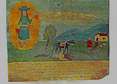 Ex-Voto Antique Mexican Folk Art On Tin Reference Date 1920 Signed