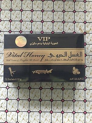 Dose Vital VIP Vital Honey 100% original  12 Sachets New