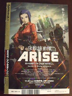 Arise Ghost In The Shell Border 2 Ghost Whispers Comic Book 2014/1