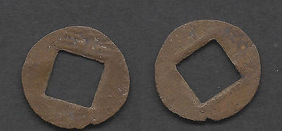 Post HAN DYNASTY CHINA Cut down Ancient Wu Shu Coin (#G986)