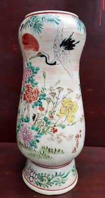 Japanese antique vase with stunning decoration signed on vase