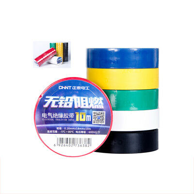 10Pcs PVC Insulation Tape Repair Waterproof Bonding Tape Rescue Self Fusing Wire