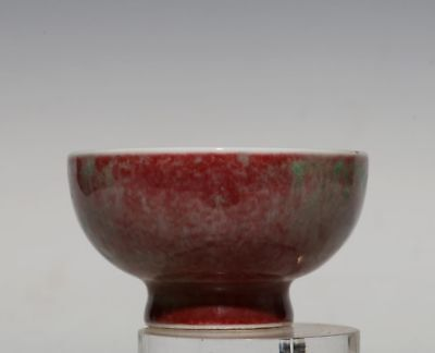 Rare Elegant Chinese Green Red Glaze Porcelain Cup Marked KangXi 027GD