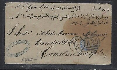 British Levant Offices In Turkey(P1410B) 1886 Incoming Qv 2 1/2D From Malta