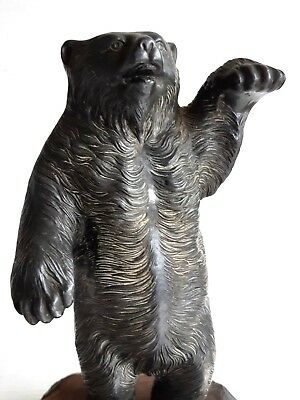 Antique Vintage Large Pewter Cast Metal Dancing Bear Ornament Figurine