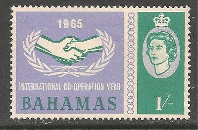 Bahamas #223 (CD318) VF MINT OG - 1965 1sh International Cooperation Year