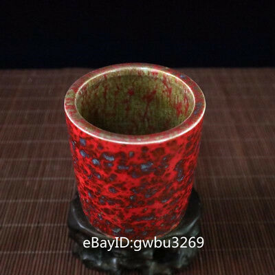 Chinese old porcelain pen holder Handwork beautiful drunk glaze Brush Pots