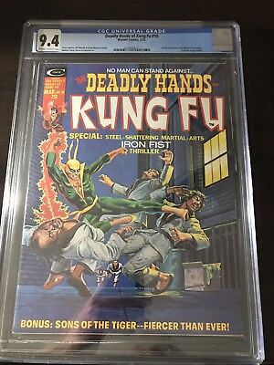 Deadly hands of kung fu #10 First Appearance Of Steel Serpent-Iron Fist- CGC 9.4