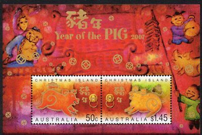 CHRISTMAS Is, 2007 YEAR OF THE PIG MINISHEET MNH