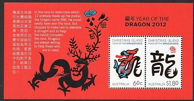 CHRISTMAS Is, 2012 YEAR OF THE DRAGON MINISHEET MNH