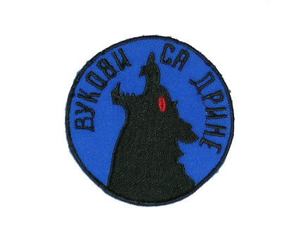 """Republic Srpska Sleeve patch for the unit """"The Wolves from the Drina River""""."""