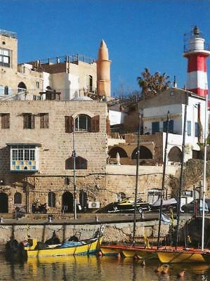 Postcard Israel Tel Aviv Jaffa Old Port MINT Unused