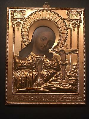 Vintage Russian Religious Art Icon / Weeping Mary / Jesus on Cross / Detailed