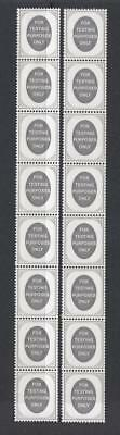 Two Coil Strips Of 8 Stamps For Testing Purposes Only No Watermark All Unmounte