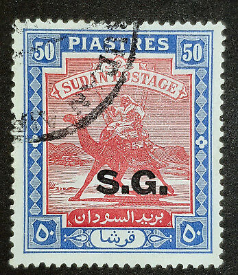 Sudan 1948  Official stamp SG O58 used, lovely condition, CV £60