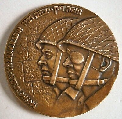 Vintage 1967 Liberation of Jerusalem Commemorative Medallion