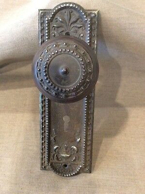 Antique Door Knob and matching Plate with Spindle