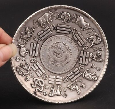 Vintage Chinese Silver-Plated Copper Decorative Plate Relief 12 Zodiac Mascot