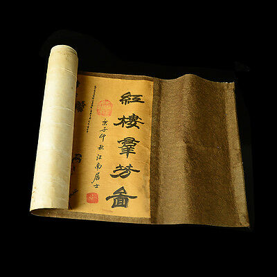 Collection of Chinese scroll painting on silk: the Red chamber qunfang