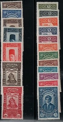 Syria SC 232-25 Mint 1934 SCV$ 251.25 Set