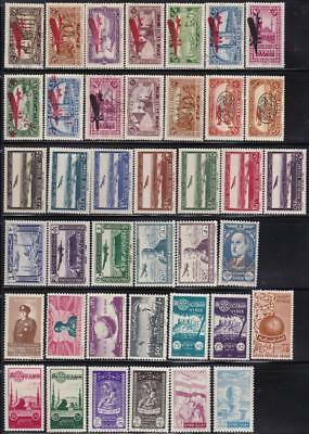 SYRIA 1925-67 Collection of Air Post Stamps Mint Good CV See 4 Scans