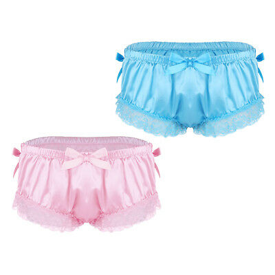 Mens Silky Sissy Pouch Panties Bubble Bloomer Shorts Satin Underwear Briefs