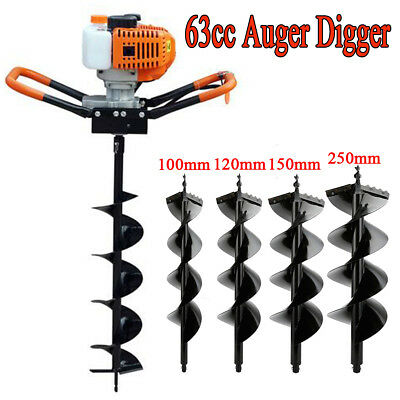 3HP 63CC Gas Earth 2 Man Post Hole Digger Engine w/4'' 5'' 6'' 10'' Auger Bits