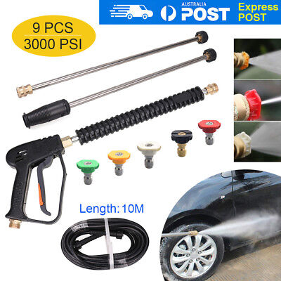 3000PSI High Pressure Spray Gun Wand Lance+10M Water Washer hose+5 Nozzle Tip AU