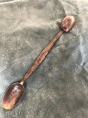 """Antique Brass Double Ended Spoon 12 1/2"""" Long"""